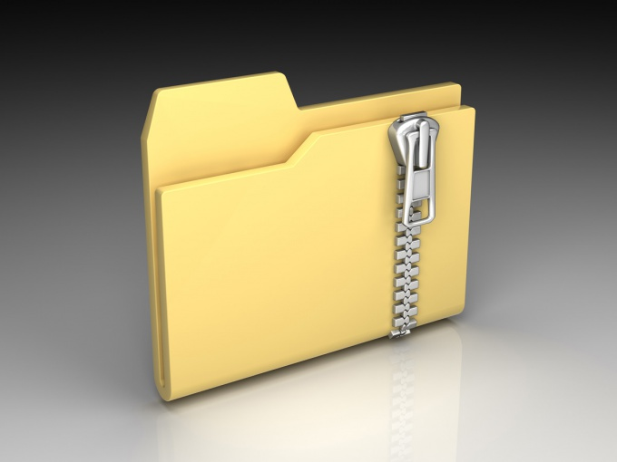 Архив файлов