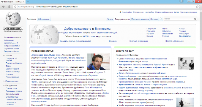 Веб-браузер Yandex.Browser