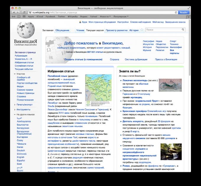 Веб-браузер Safari