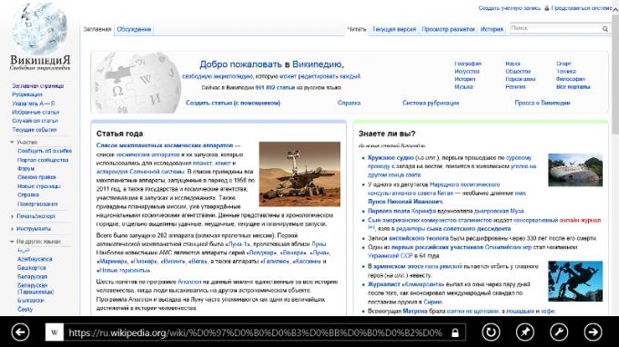 Веб-браузер Internet Explorer