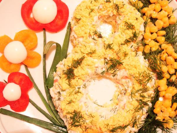 Вкусный салат с названием, как у женского праздника