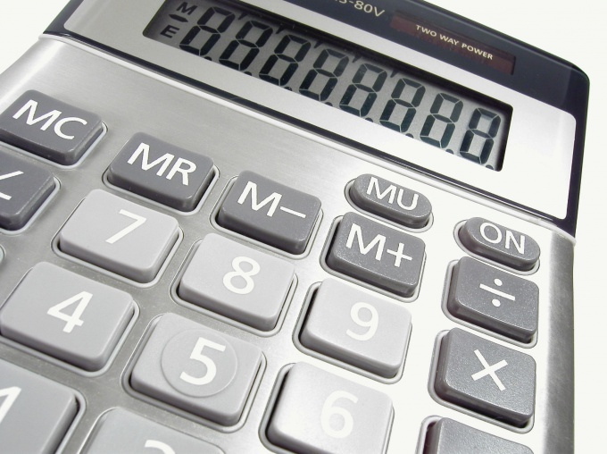 The paycheck calculations necessary to carry out carefully