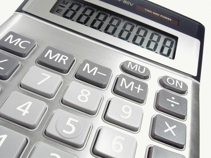 Расчеты зарплаты необходимо проводить внимательно