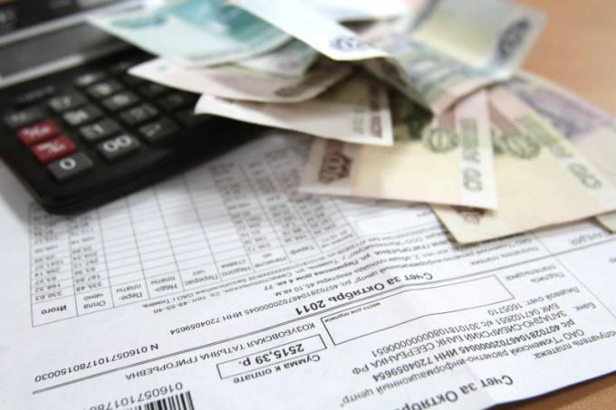 Как погасить задолженность  по квартплате