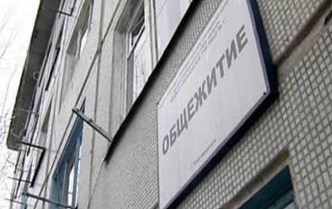 права нанимателя на жилое помещение в общежитии