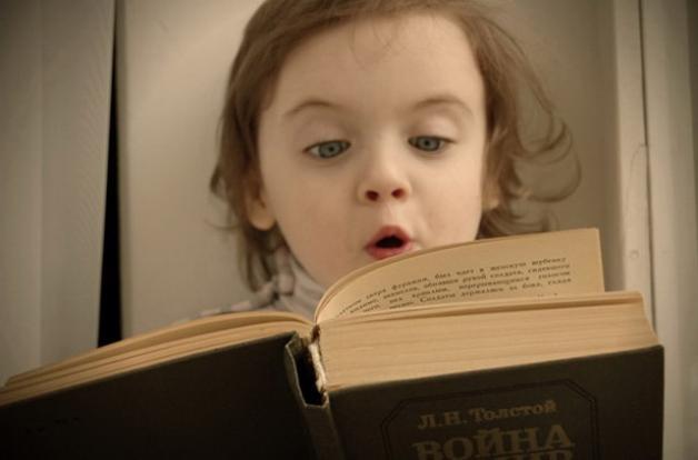 Как привить любовь к чтению — проблема любви к чтению