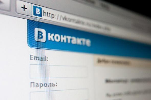 """Какой интересный статус можно поставить """"ВКонтакте"""""""