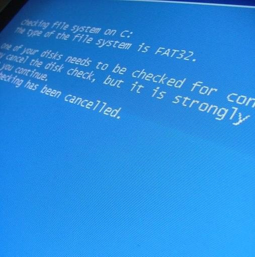 Экран гибели - пример блокировки