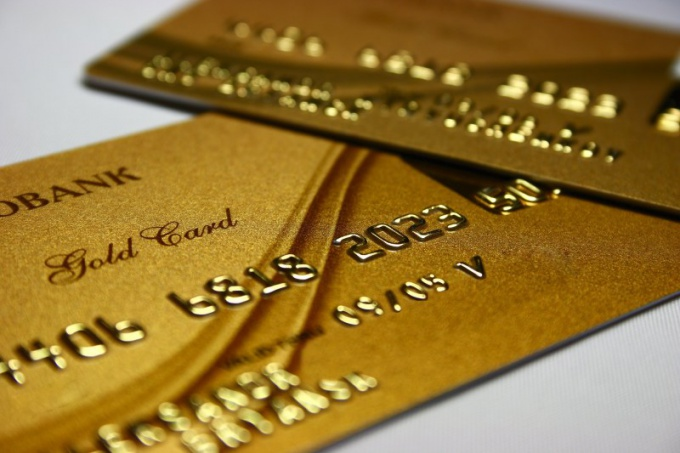 What are the benefits of gold card savings Bank