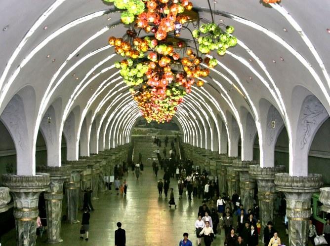 Метрополитен Пхеньяна