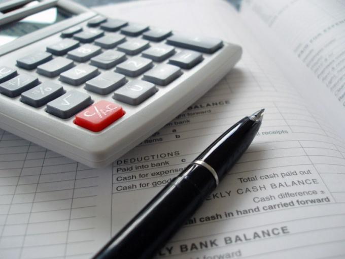 Как стать главным бухгалтером