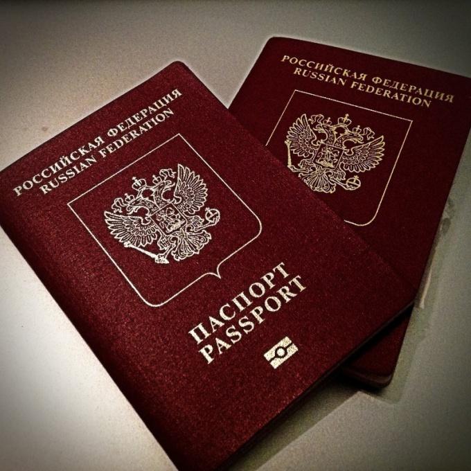 Документы для загранпаспорта нового поколения несовершеннолетних