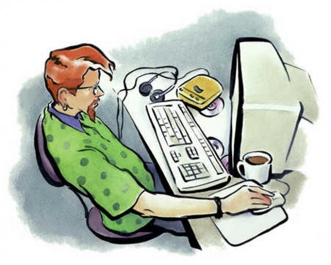 Работа через интернет