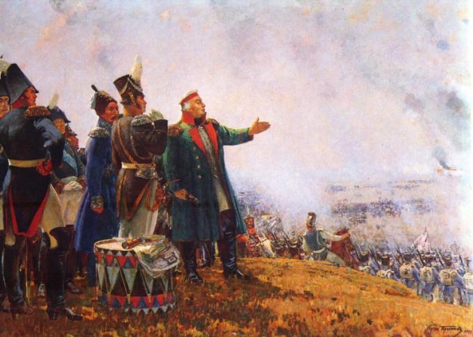Почему война 1812 года называется отечественной