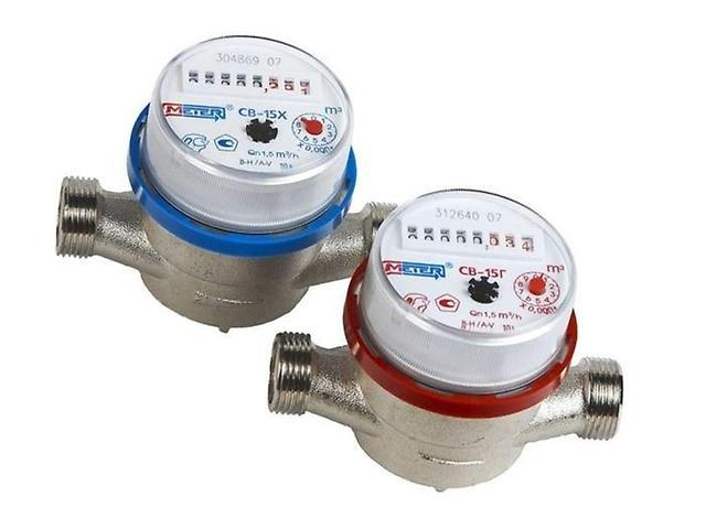 The installation of water meters is required and confirmed by the law