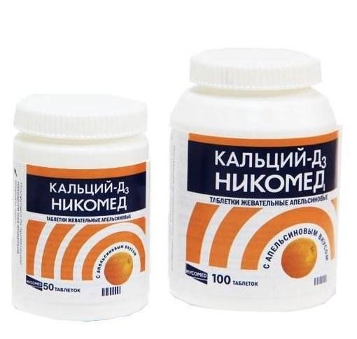 Препарат «Кальций-Д3 Никомед»
