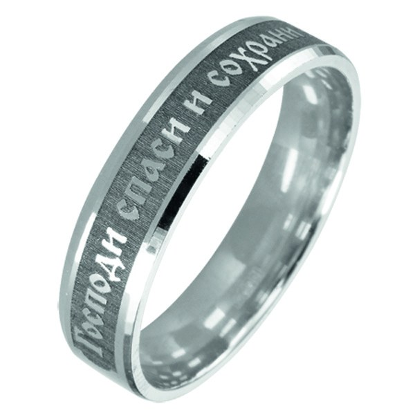 "Ring ""Save and protect"""