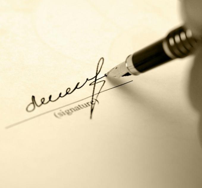 Что можно узнать о человеке по его подписи