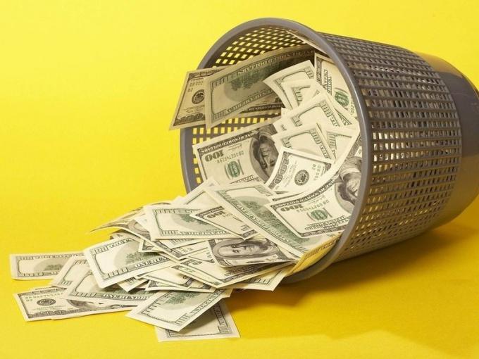 Где хранить деньги