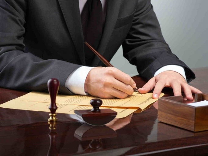 Что такое свидетельство о регистрации юр. лица