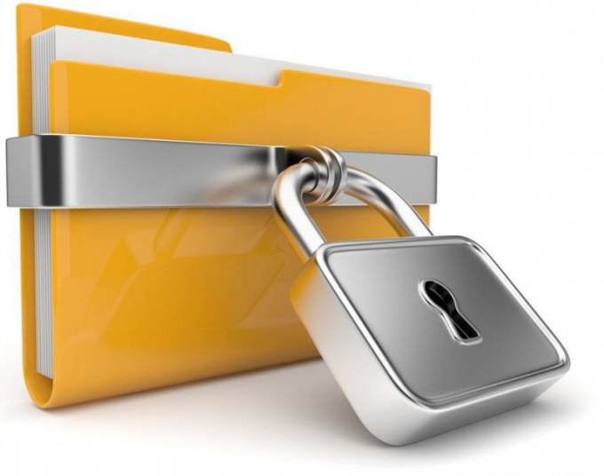 Как установить на windows 7 пароль на папку