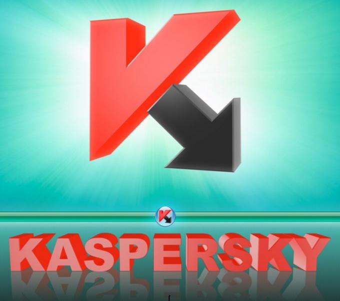 Почему не устанавливается Касперский