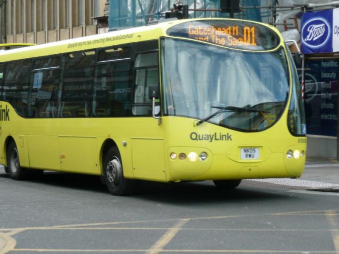 Что входит в должностную инструкцию водителя автобуса