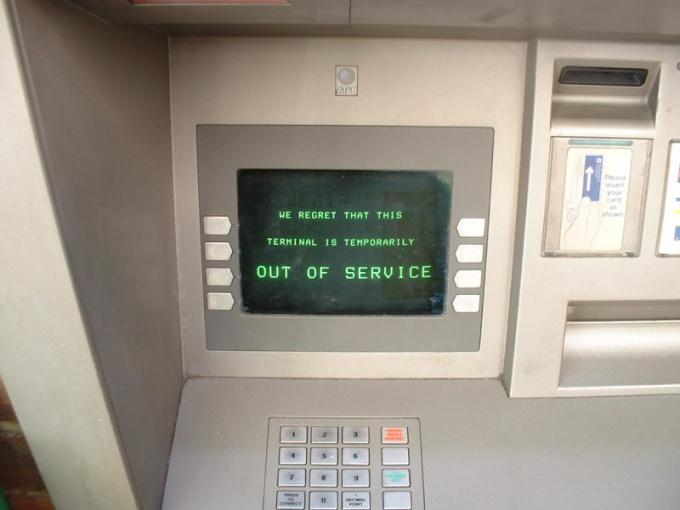 Как платить штраф