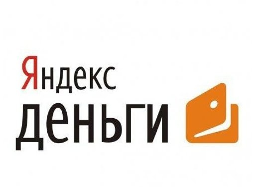 What is the maximum amount can be stored in Yandex.purse