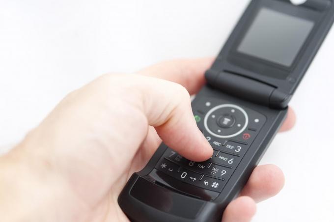 Узнать, где находится человек можно по телефону