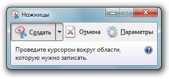 """Программа """"Ножницы"""""""