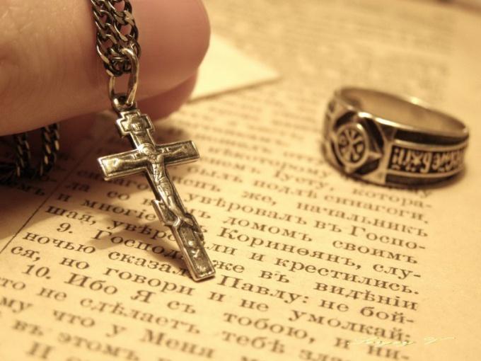 Какие существуют виды религии