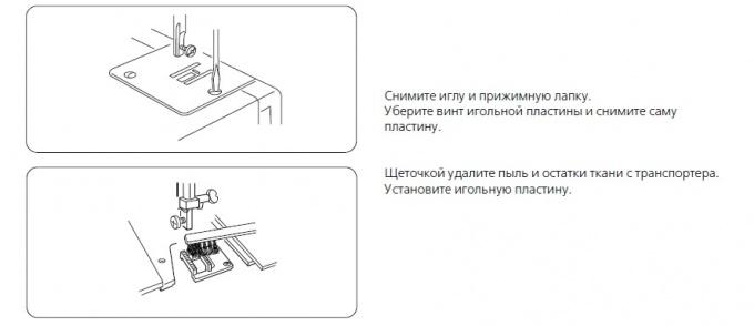 Уход за швейной машиной(качающийся челнок).