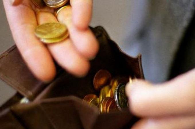 Как прожить от зарплаты до зарплаты