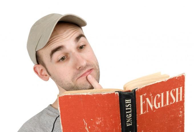 Английский язык: примитивно и независимо