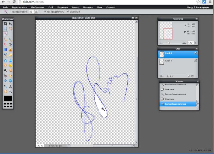 Как сделать картинку в подписи фото 338