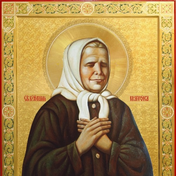 How to get to the icon of St. Matrona