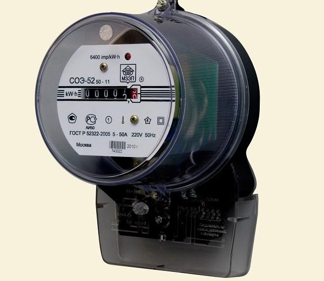 Как начисляется плата за электричество