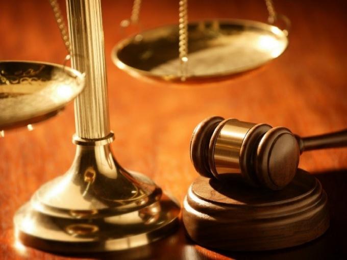 Какое наказание предусмотрено за дачу ложных показаний