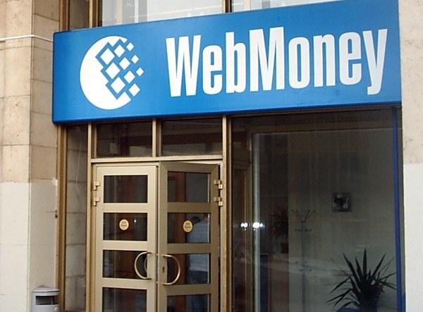 Что лучше: ЯндексДеньги или Вебмани?