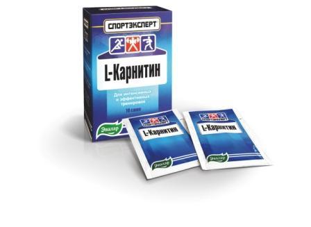 L-Карнитин как средство для похудения