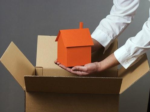 мечта о собственном жилье может стать реальностью