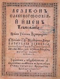 www.pravenc.ru
