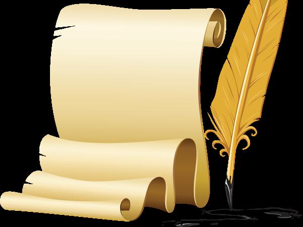 Кроме литературы, Нобелевскую Премию присуждают в области физики, химии, медицины, экономики и Нобелевскую Премию мира