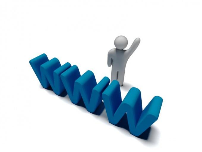 Что такое интернет-ресурс