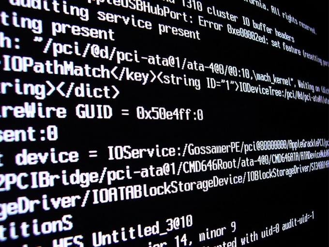 Какой язык программирования самый сложный