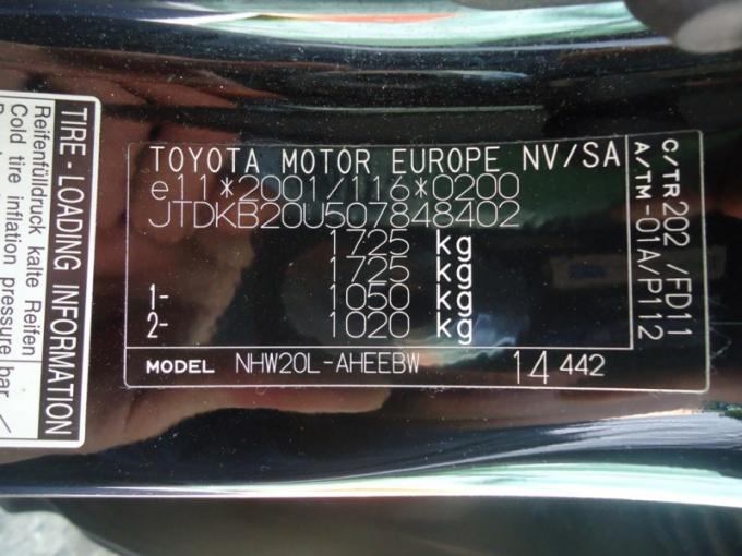 сообщение Это всё adaperio spb проверка истории автомобиля ето руль!!! вот такие