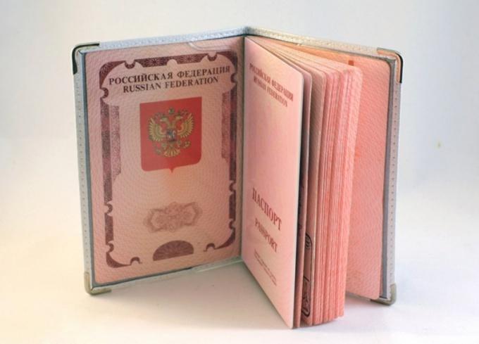 Какой штраф следует за просроченный паспорт
