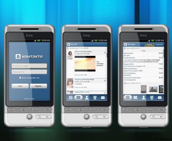Как скачать мобильную версию ВКонтакте