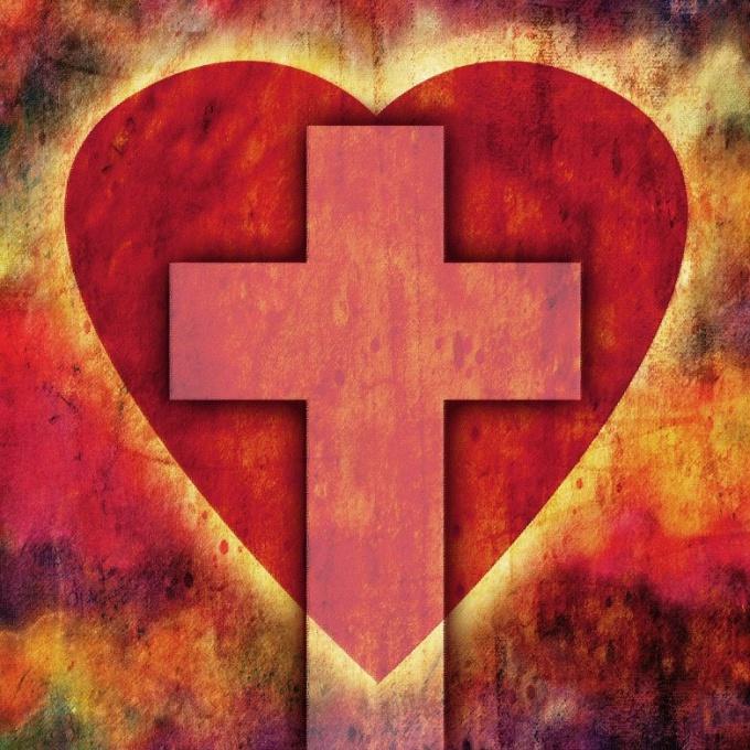 Агапе - жертвенная любовь